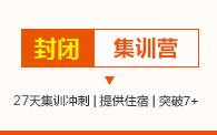 ope体育官网app封闭课程